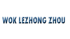 logotipo Wok Lezhong Zhou